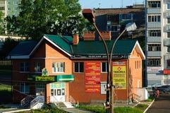 Calle de Bratsk Imagenes de archivo
