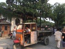 Calle de China Fotos de archivo libres de regalías