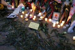 Calle 38 de David Bowie Memorial At 285 Lafayette Imagenes de archivo