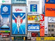 Calle de Dotombori en Osaka con Glico imágenes de archivo libres de regalías
