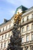 Calle de Graben con el monumento de la placa en Viena, Austria fotos de archivo