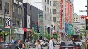 Calle de la cáscara Imagen de archivo