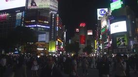 Calle de la ciudad en la ciudad del negocio en el shibuya Tokio ilustración del vector