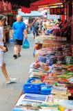 Calle de la comida de PIcai foto de archivo libre de regalías