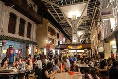 Calle de la comida de Singapur Chinatown Fotos de archivo libres de regalías