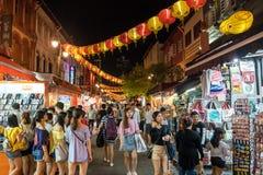Calle de la comida de Singapur Chinatown Imágenes de archivo libres de regalías