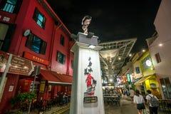 Calle de la comida de Singapur Chinatown Foto de archivo