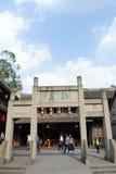 Calle de la cultura de China Jinli Imagenes de archivo