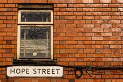 Calle de la esperanza imágenes de archivo libres de regalías