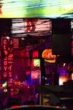 Calle de la noche fotografía de archivo