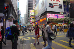 Calle de las compras de Hong-Kong Fotografía de archivo