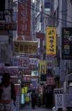 CALLE DE LAS COMPRAS DE LA CIUDAD DE SOUTHKOREA SEUL fotos de archivo