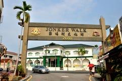Calle de Melaka Imágenes de archivo libres de regalías
