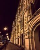 Calle de Moscú Imagen de archivo