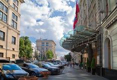 Calle de Neglinnaya en el centro de Moscú Rusia Foto de archivo libre de regalías