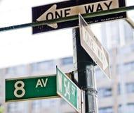 Calle de New York City Imagen de archivo libre de regalías
