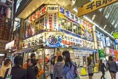 Calle de Osaka en Dotonbori, Japón Fotos de archivo libres de regalías