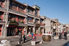 Calle de Pekín Qianmen Imagen de archivo