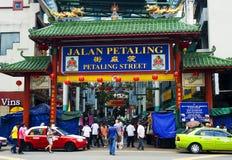 Calle de Petaling Imagenes de archivo