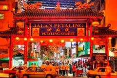 Calle de Petaling (Chinatown) Fotografía de archivo libre de regalías