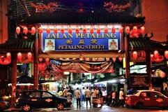Calle de Petaling en Kuala Lumpur Foto de archivo libre de regalías