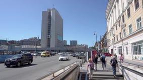 Calle de Primorsky Krai Svetlanskaya del edificio de la administraci?n