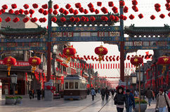 Calle de Qianmen en Pekín, China Fotografía de archivo libre de regalías