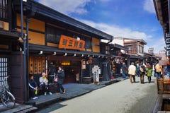 Calle de Sannomachi Imagen de archivo libre de regalías