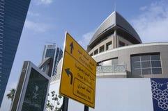 Calle de Tahlia en Riad, la Arabia Saudita, 01 12 2016 Fotografía de archivo