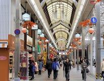 Calle de Teramachi imagen de archivo