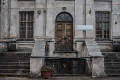 Calle de Vilna Fotografía de archivo libre de regalías