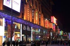 Calle de Wangfujing, calle famosa de las compras, Pekín Imagen de archivo
