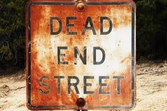 Calle del callejón sin salida foto de archivo
