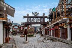 Calle del paño del río de Hunan Zhangjiajie Wulingyuan Imagen de archivo libre de regalías
