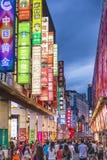 Calle del peatón de Shangxiajiu Imágenes de archivo libres de regalías