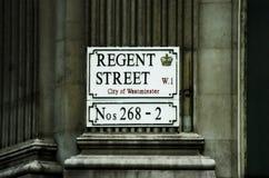 Calle del regente Foto de archivo libre de regalías