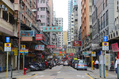 Calle del templo de Hong Kong Fotografía de archivo