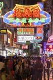 Calle en Hong Kong en la noche Fotos de archivo libres de regalías