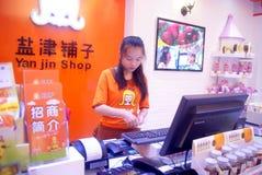 Calle en la tienda de chucherías, Changsha, China de Taiping Foto de archivo