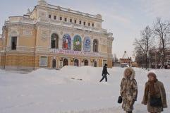 Calle en Nizhni Novgorod Fotografía de archivo