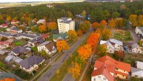 Calle en otoño Fotografía de archivo