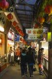 Calle estrecha en el pantano de Jiu Fotos de archivo libres de regalías