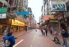 Calle Hong Kong céntrico Imagen de archivo libre de regalías