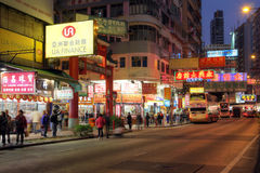 Calle Hong Kong, China del templo Fotos de archivo libres de regalías