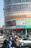 Calle Krupskoy 14 de Bratsk Imágenes de archivo libres de regalías