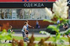 Calle Krupskoy 32a de Bratsk Fotografía de archivo libre de regalías