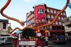 Calle Malacca de Jonker Imagen de archivo libre de regalías