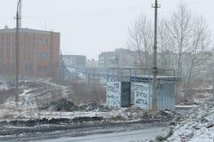 Calle Malysheva de Bratsk Foto de archivo