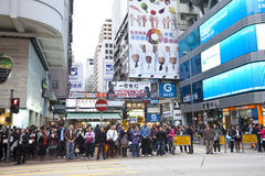 Calle muy transitada en Hong-Kong céntrica Fotografía de archivo libre de regalías