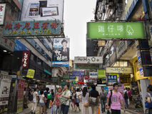 Calle muy transitada en Hong-Kong céntrica Fotos de archivo libres de regalías